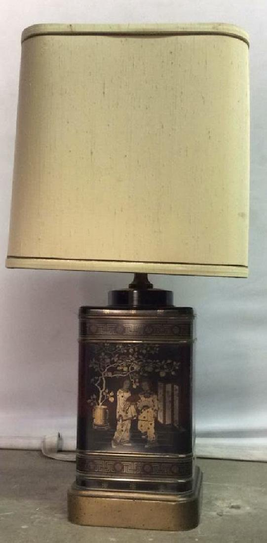 Asian Style Intricately Detailed Lamp W Shade