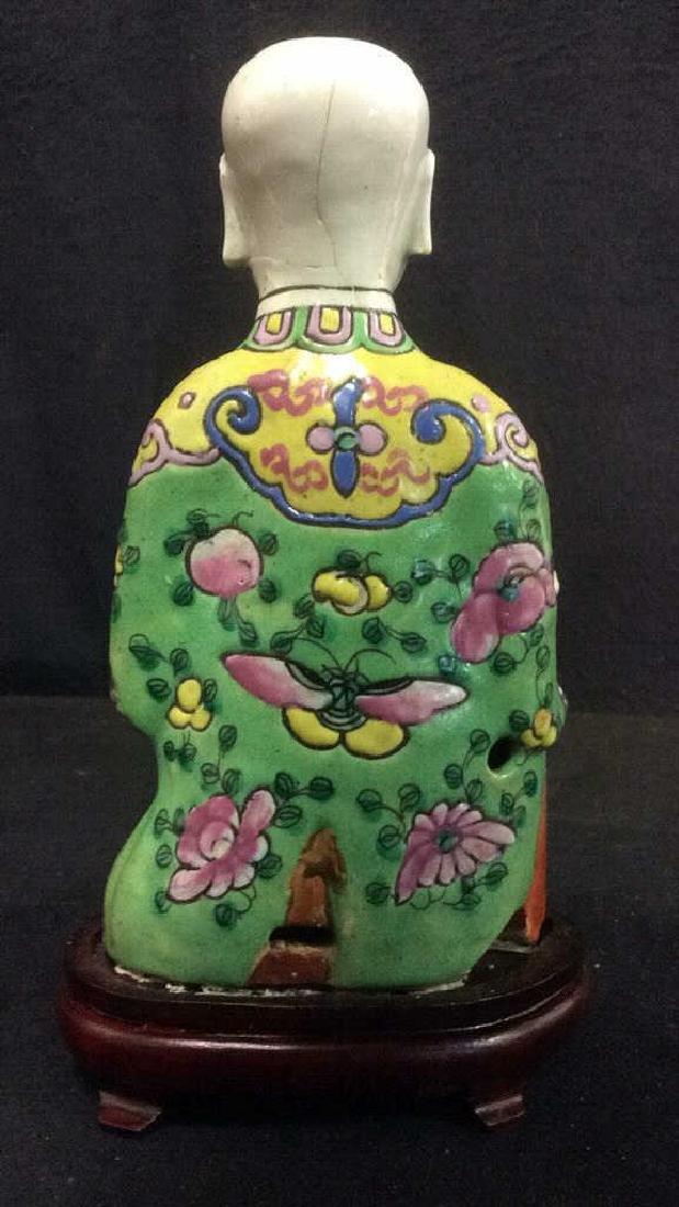 Vintage Asian Style Porcelain Figural - 4