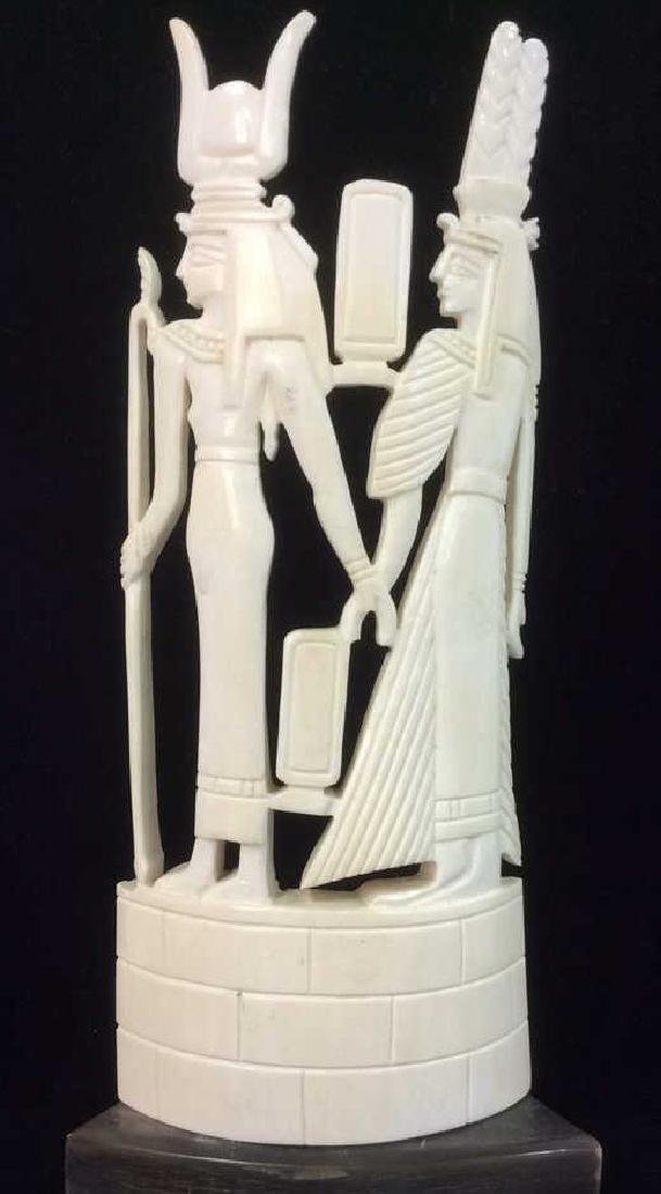 Egyptian Style Alabaster Sculpture