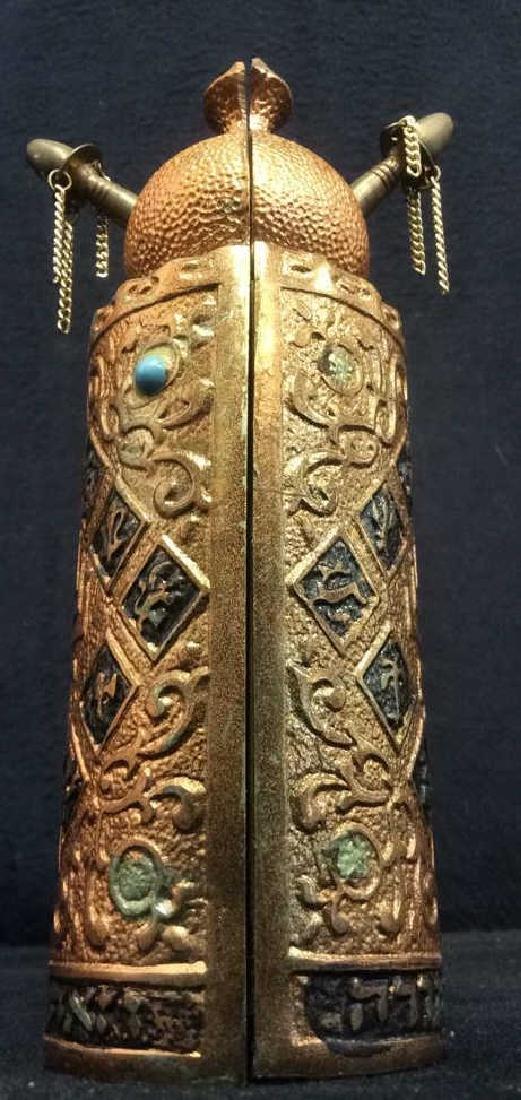 Copper Toned intricately embossed designed Torah
