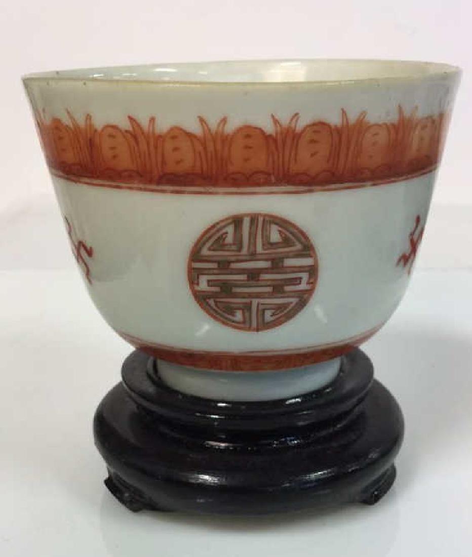 Hand Painted Oriental Porcelain Teacup