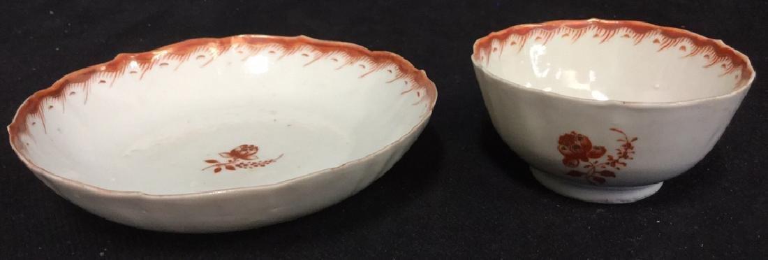 Lot 2 Ceramic Porcelain Oriental Teacup And Bowl