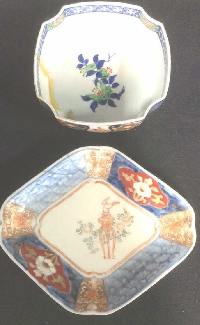 Lot 2 Vintage Chinese Trinket Dishes
