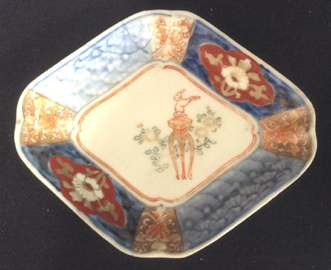 Lot 2 Vintage Chinese Trinket Dishes - 3