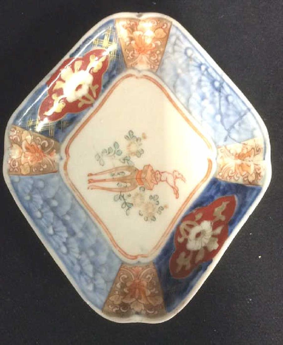 Lot 2 Vintage Chinese Trinket Dishes - 4
