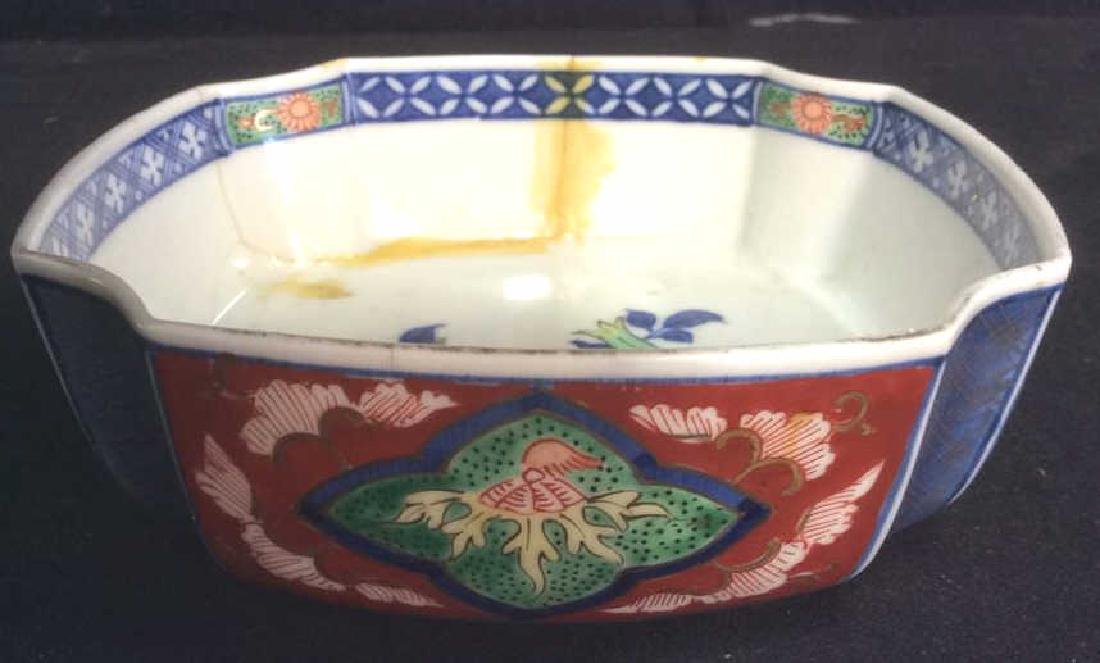 Lot 2 Vintage Chinese Trinket Dishes - 7