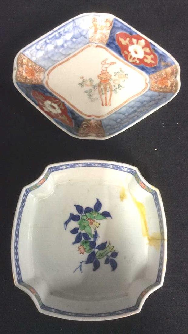 Lot 2 Vintage Chinese Trinket Dishes - 9