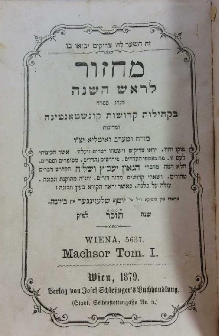 Lot 3 Antique Judaica Books - 6