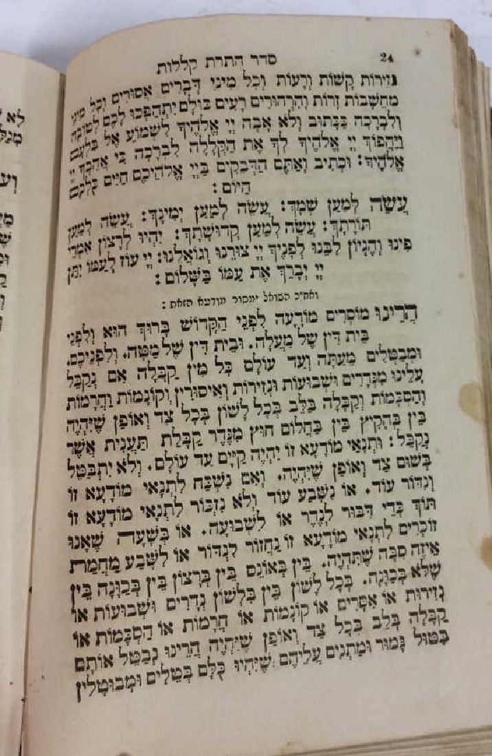 Lot 3 Antique Judaica Books - 7