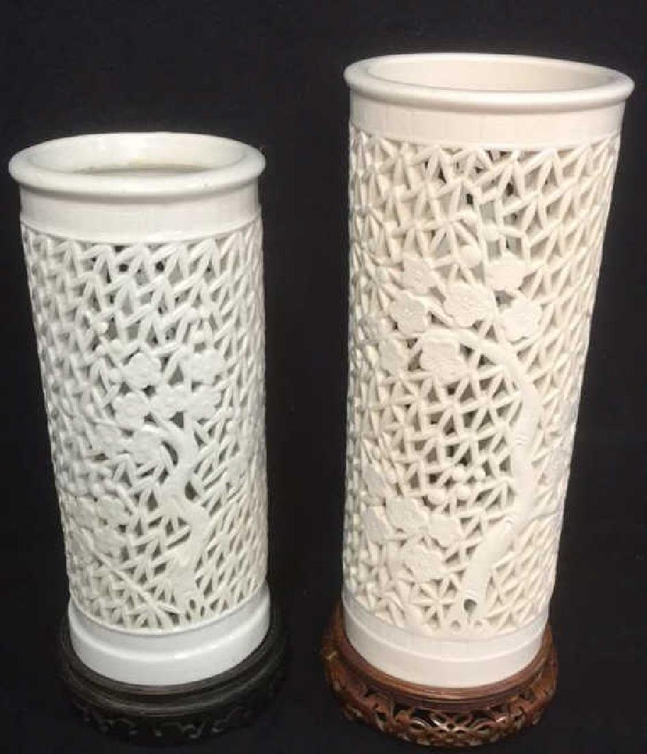 Pair Of Chinese Porcelain Open Work Lanterns