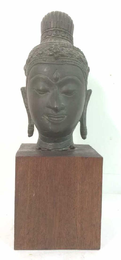 Pedestaled Metal Shiva Head Figural
