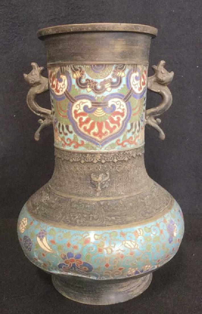 Vintage Possibly Antique Japanese Cloisonne Vase