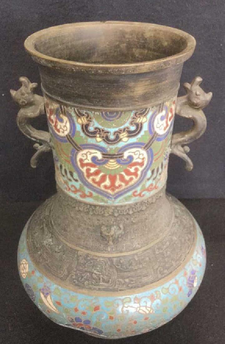 Vintage Possibly Antique Japanese Cloisonne Vase - 2
