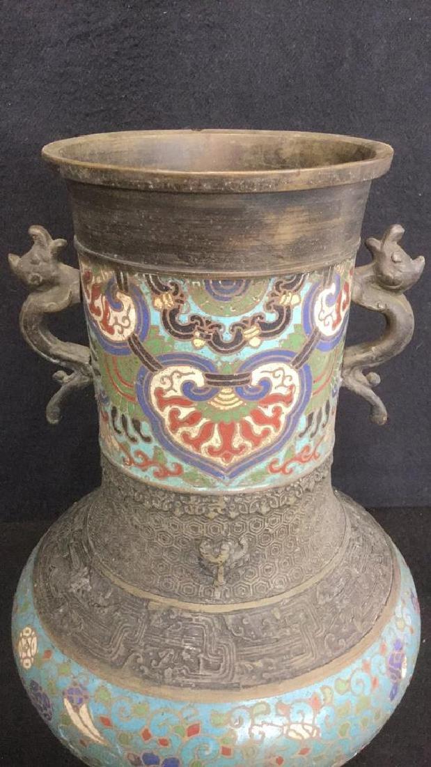 Vintage Possibly Antique Japanese Cloisonne Vase - 4