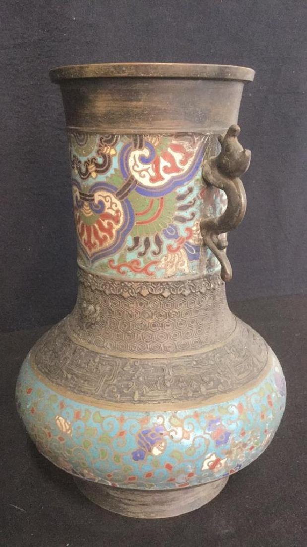Vintage Possibly Antique Japanese Cloisonne Vase - 8