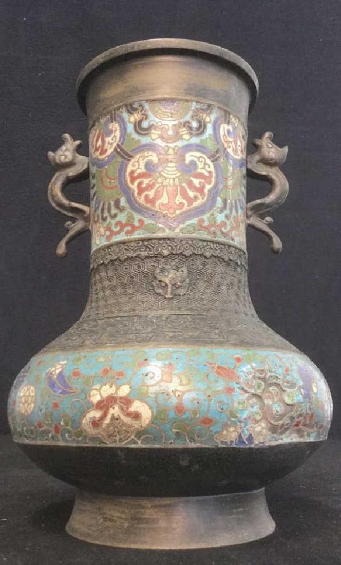 Vintage Possibly Antique Japanese Cloisonne Vase - 9
