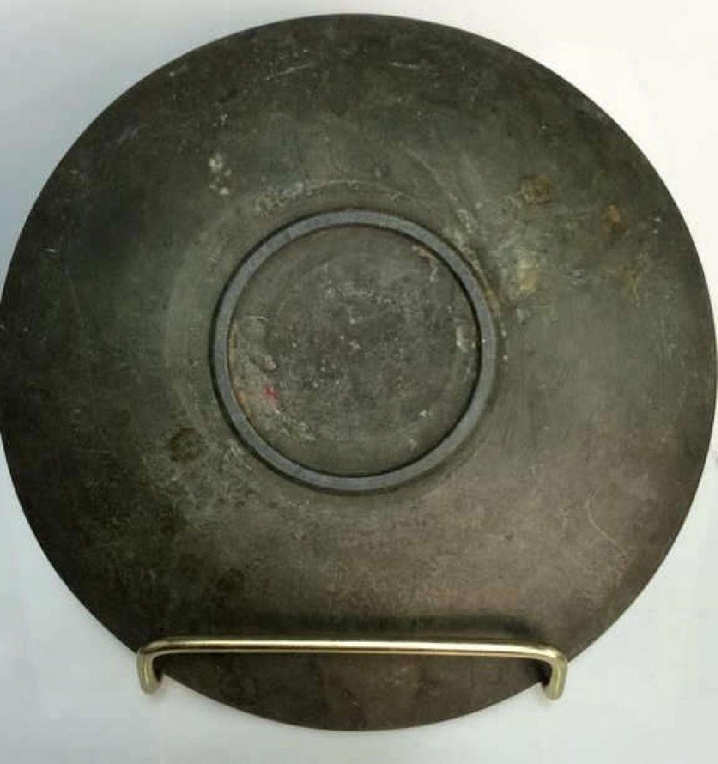 Decorative Relief Plate w Lion Possibly Bronze - 5