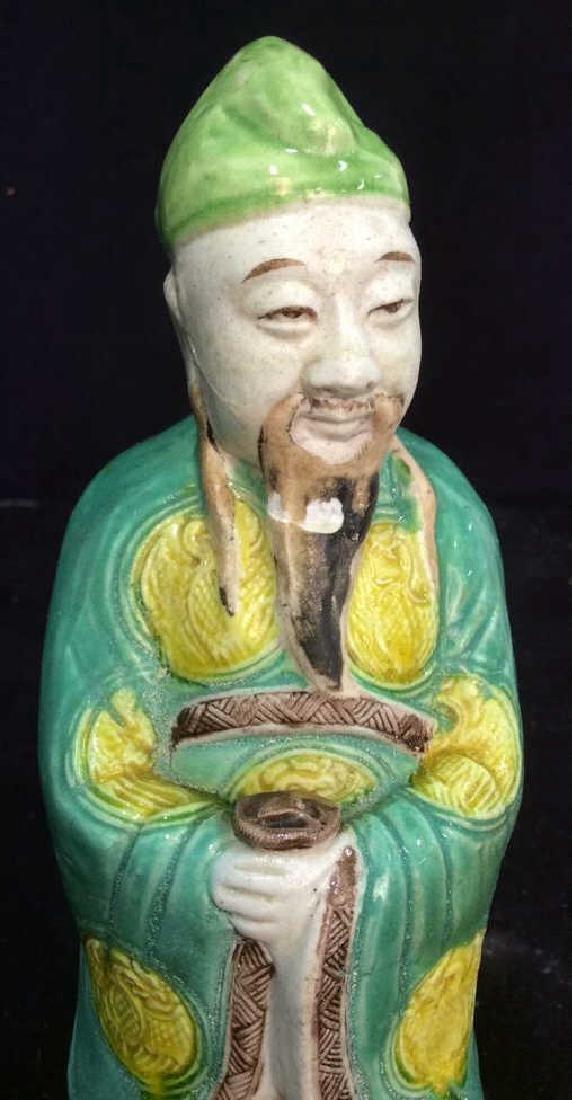 Vintage Porcelain Asian Elder Figural - 2