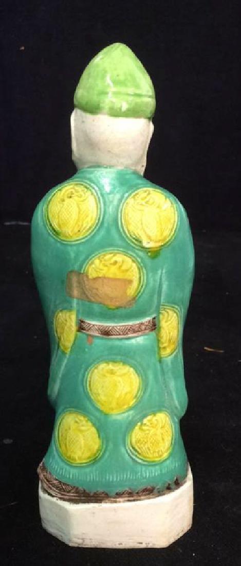 Vintage Porcelain Asian Elder Figural - 6