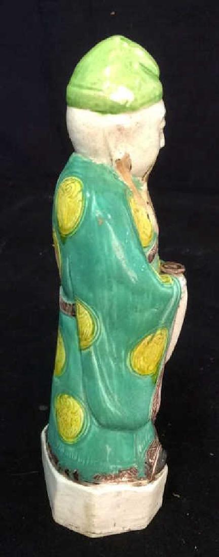 Vintage Porcelain Asian Elder Figural - 7