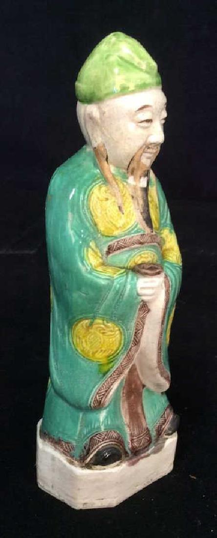 Vintage Porcelain Asian Elder Figural - 8