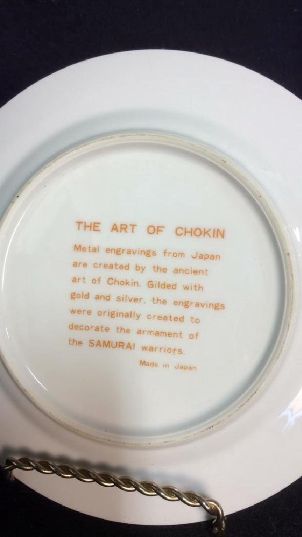 Porcelain And Metal Japanese Chokin Plate - 2