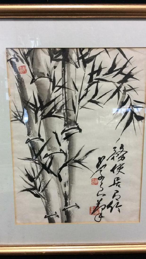 Lot 4 Framed Asian Prints - 10