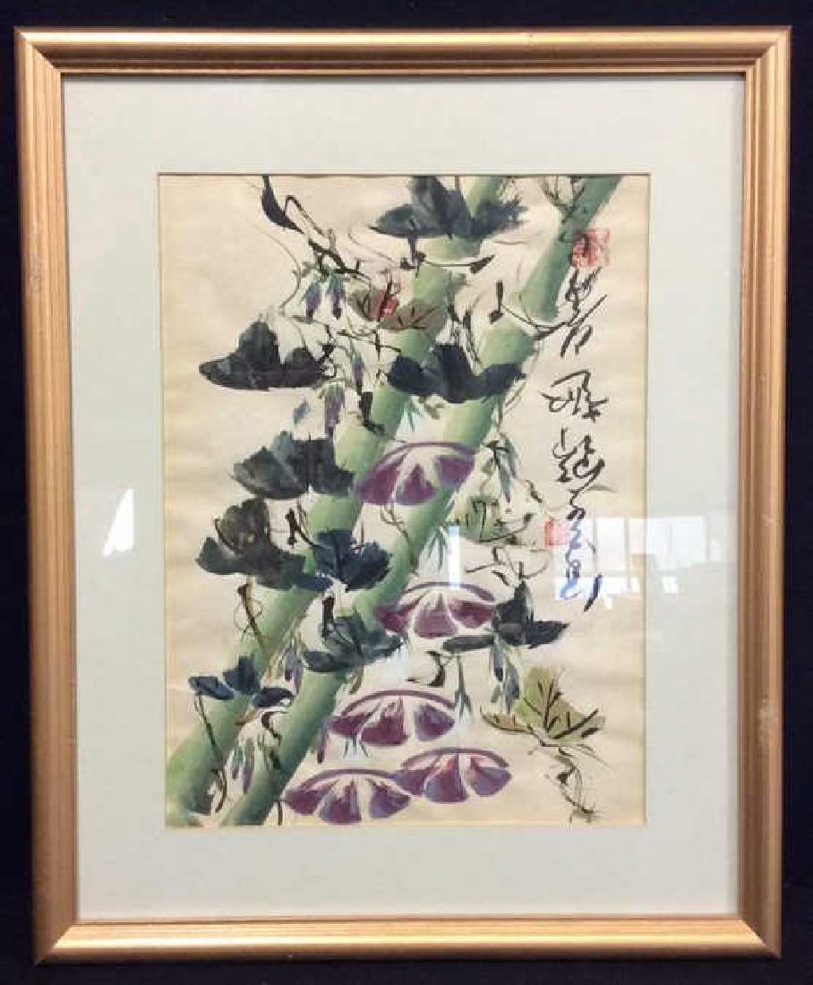 Lot 4 Framed Asian Prints - 2
