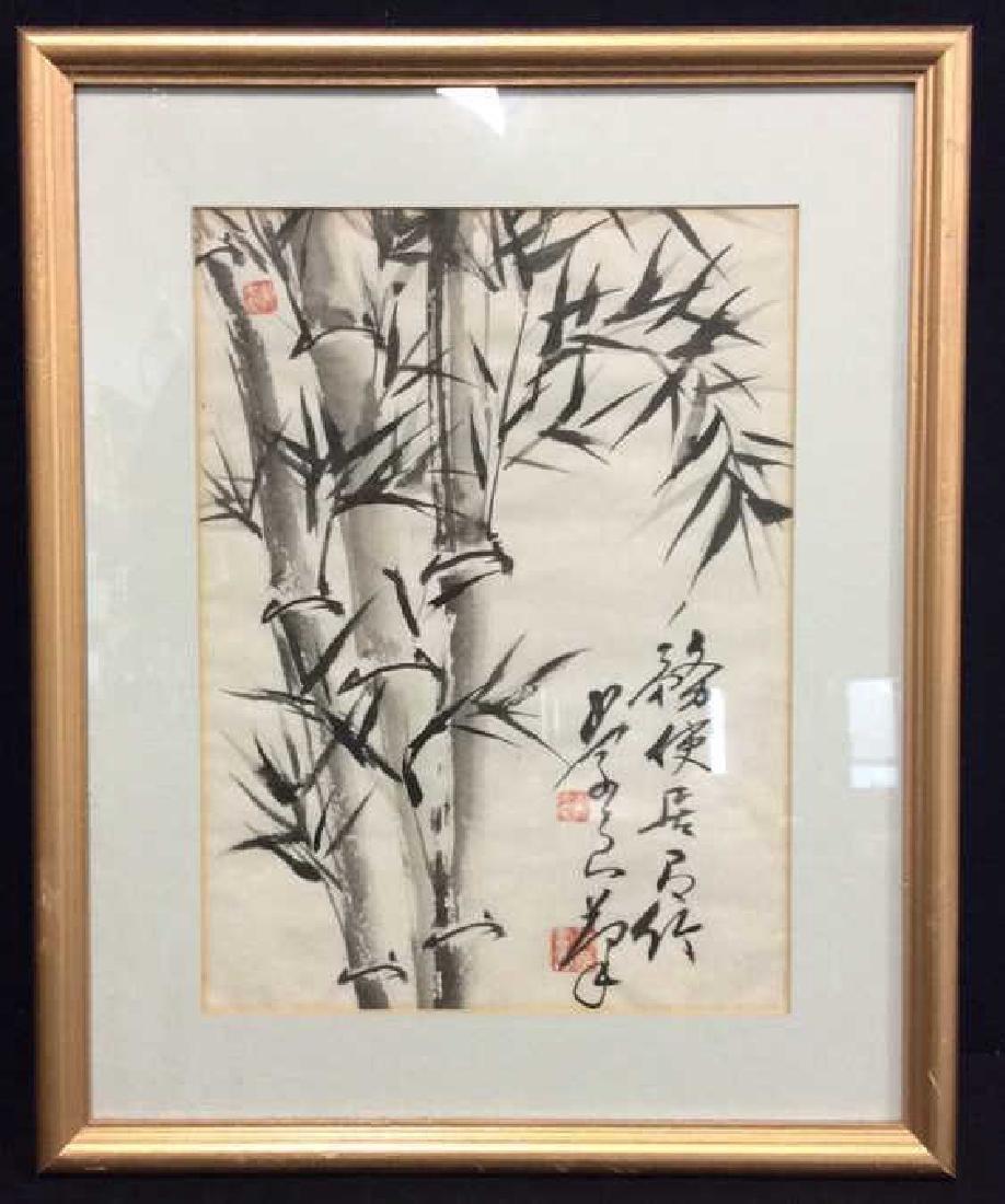 Lot 4 Framed Asian Prints - 3