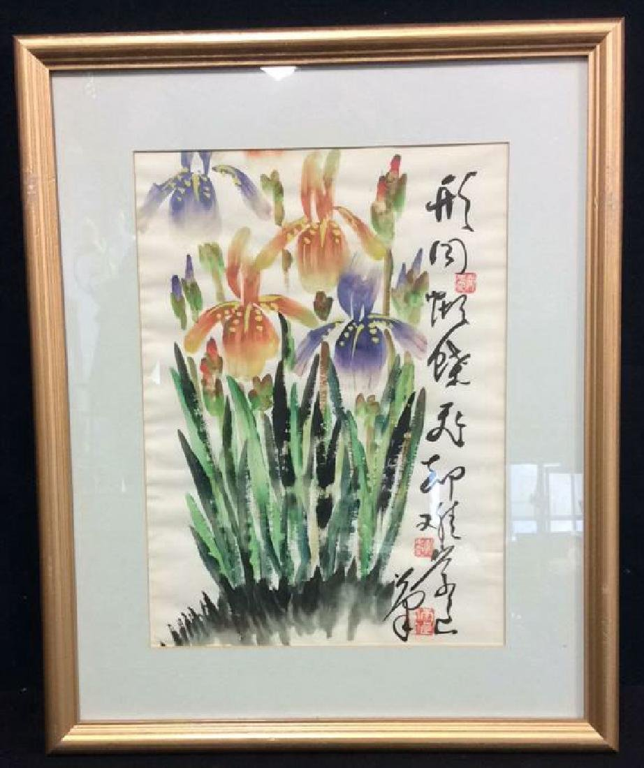 Lot 4 Framed Asian Prints - 4