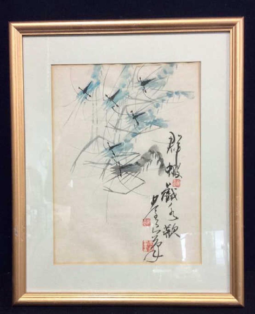 Lot 4 Framed Asian Prints - 5