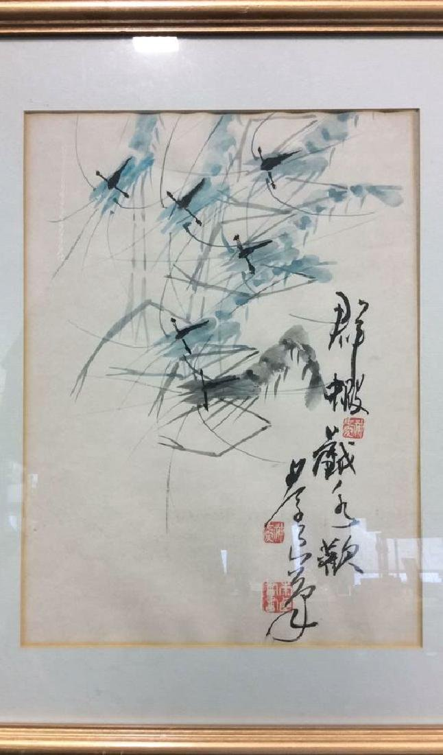 Lot 4 Framed Asian Prints - 6