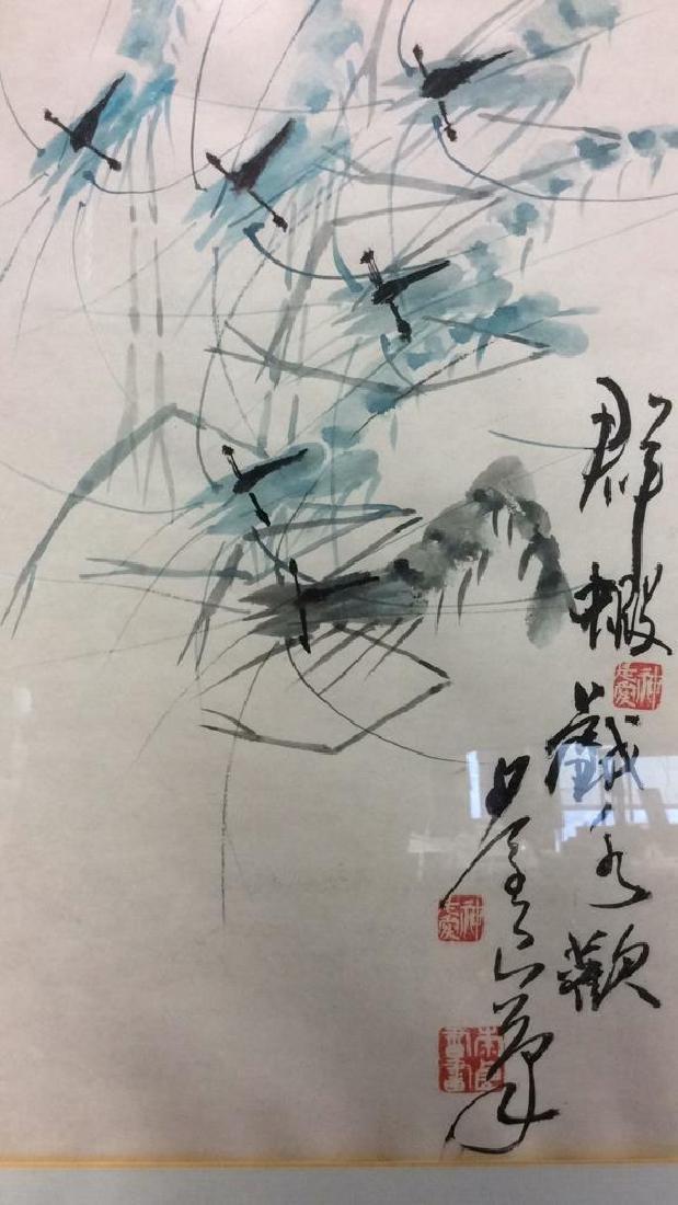 Lot 4 Framed Asian Prints - 7