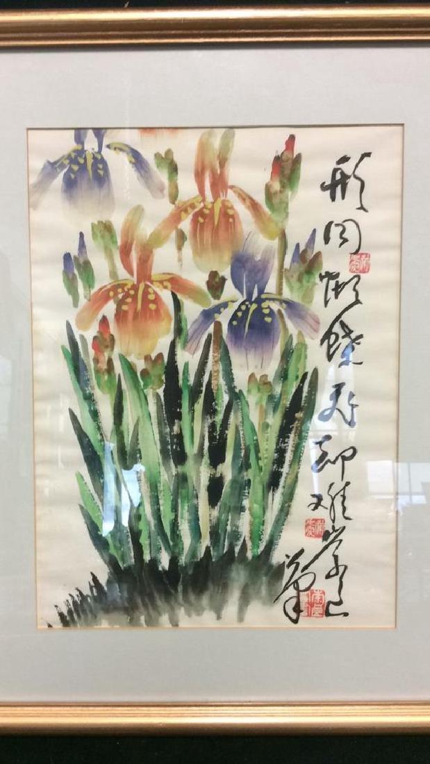 Lot 4 Framed Asian Prints - 8