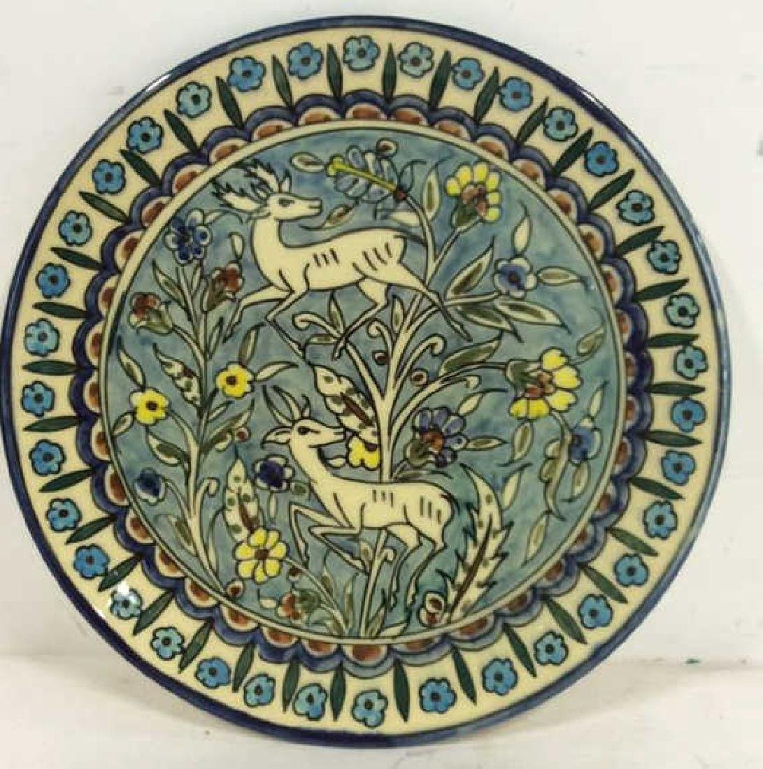 Jerusalem Painted Signed Pottery Plate