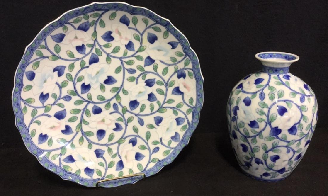 Lot 2 Andrea by Sadek Vase And Platter