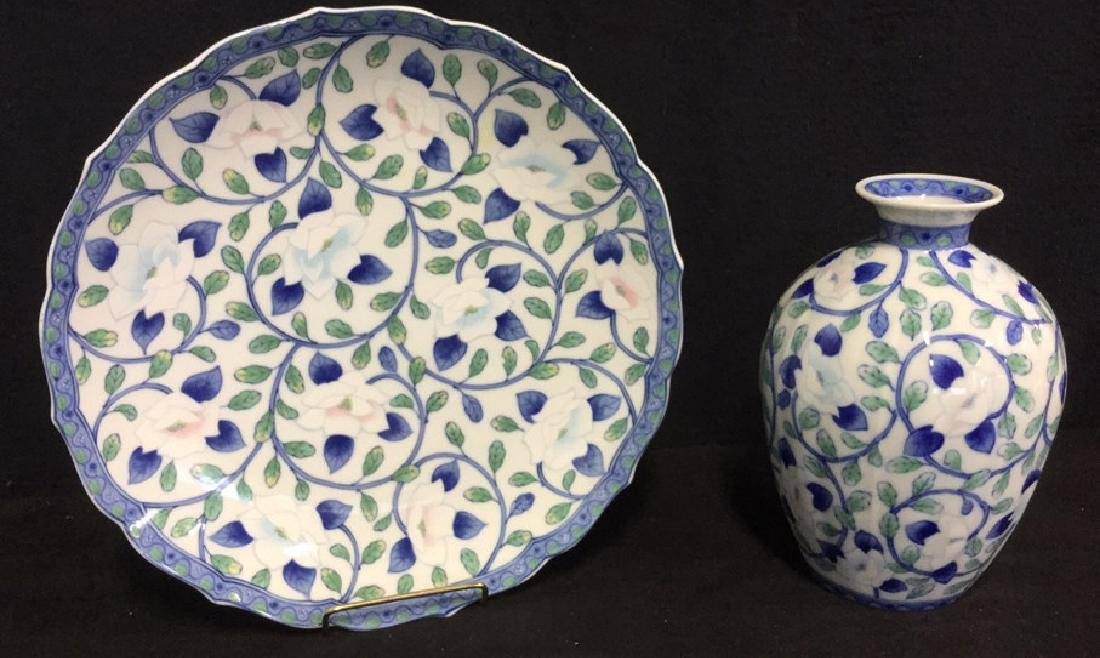 Lot 2 Andrea by Sadek Vase And Platter