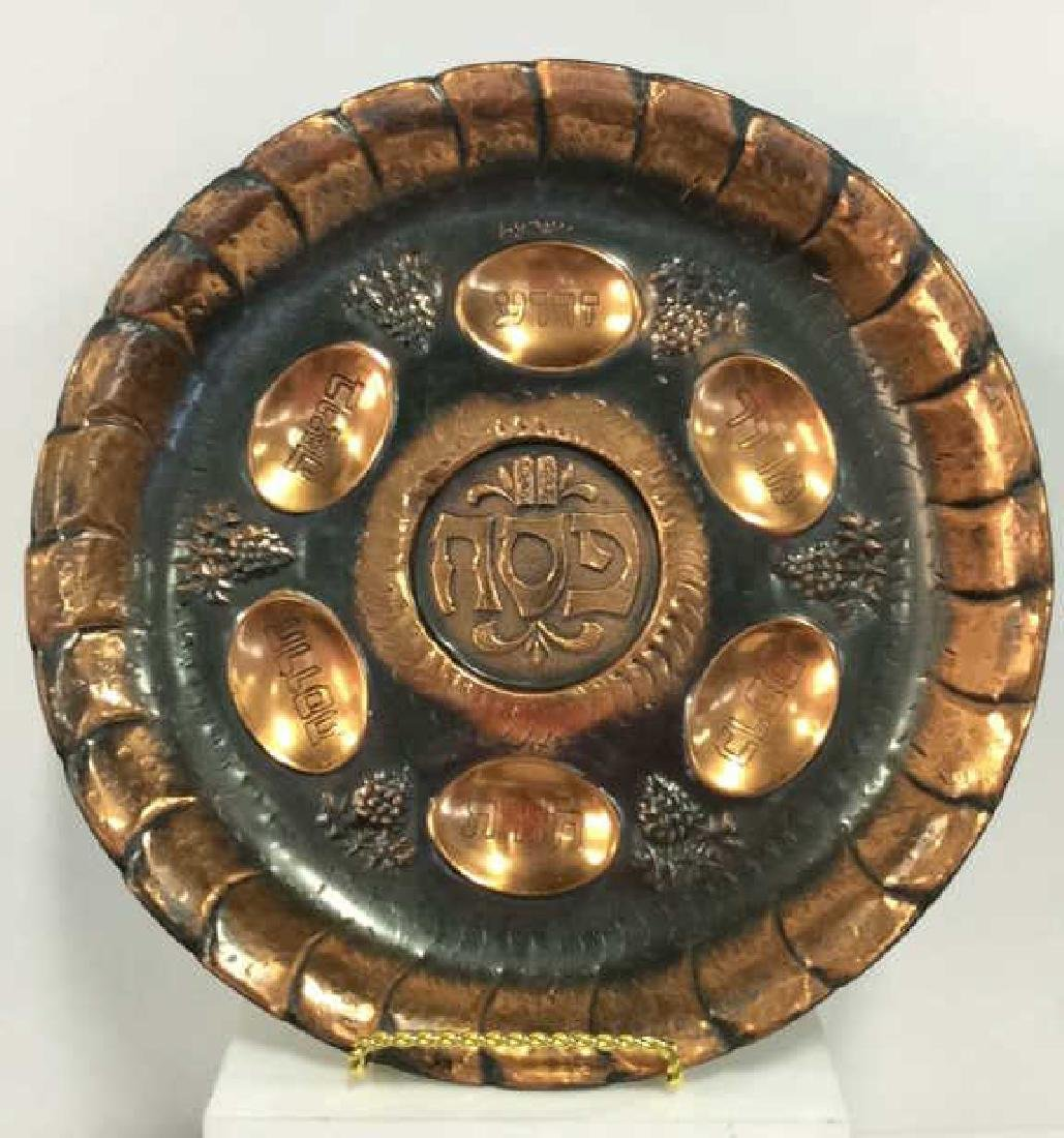 Copper Toned Judaica Plate