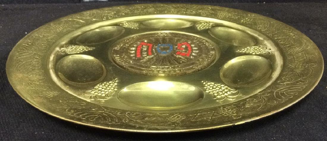 Gold Toned Metal Judaica Plate