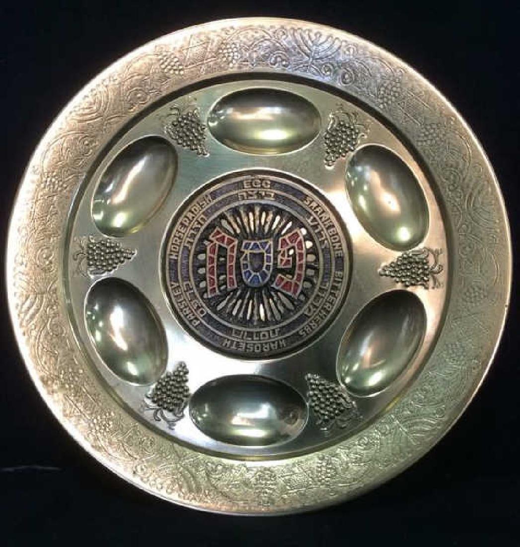 Gold Toned Metal Judaica Plate - 2