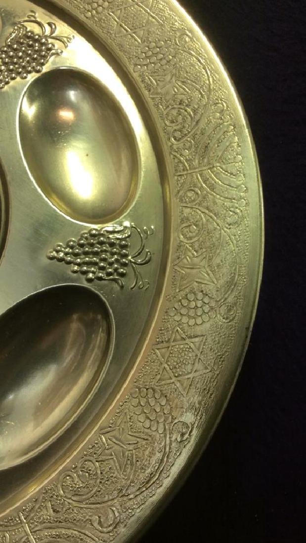 Gold Toned Metal Judaica Plate - 4