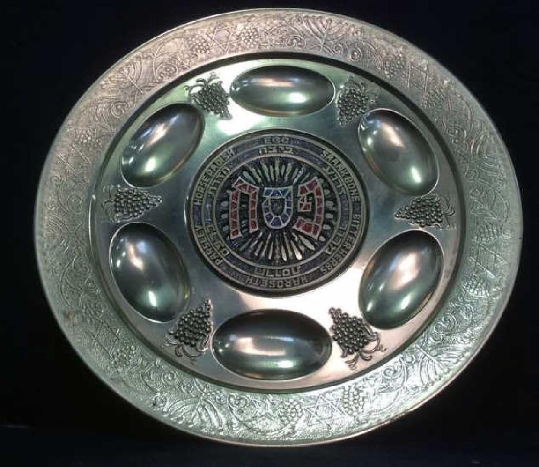 Gold Toned Metal Judaica Plate - 6