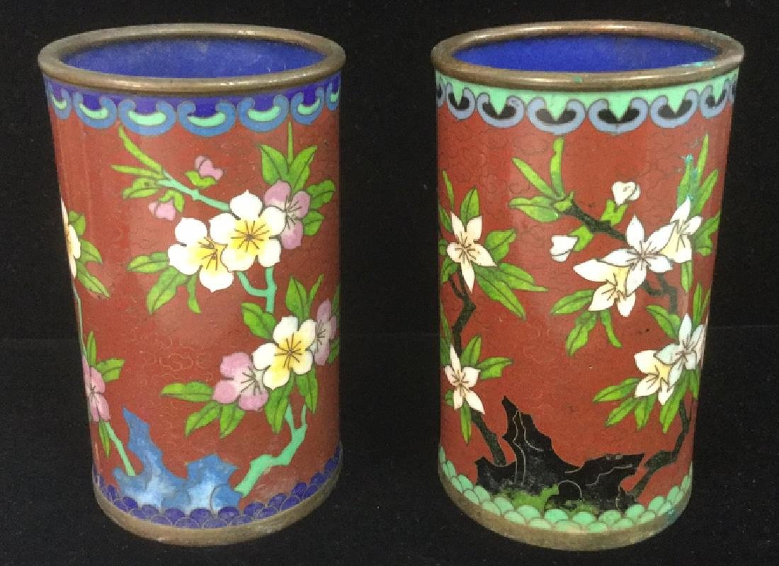 Lot 2 Asian Cloisonne Enamel Vases