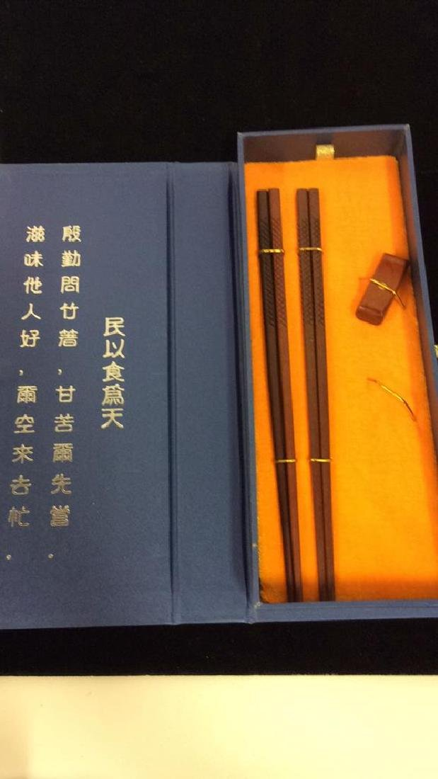 Wooden Chopsticks in Gift Box - 4