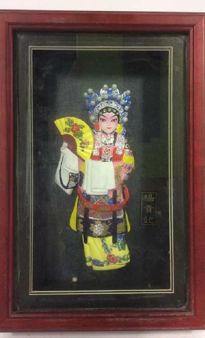Framed Female Asian Fabric Figure Artwork