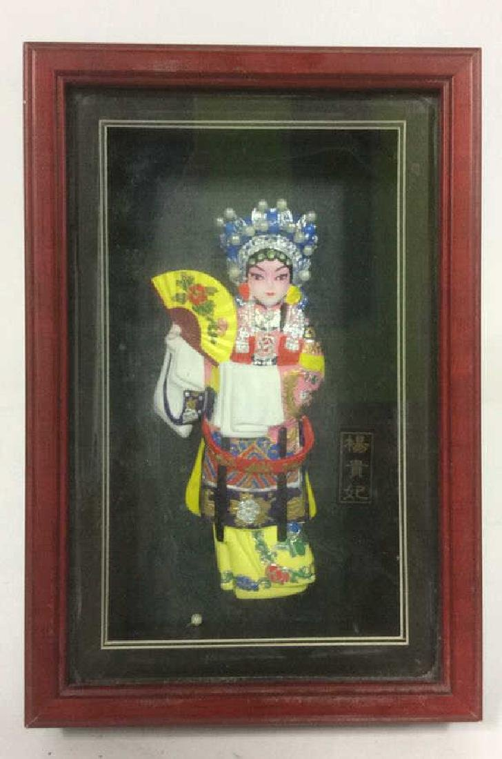 Framed Female Asian Fabric Figure Artwork - 2