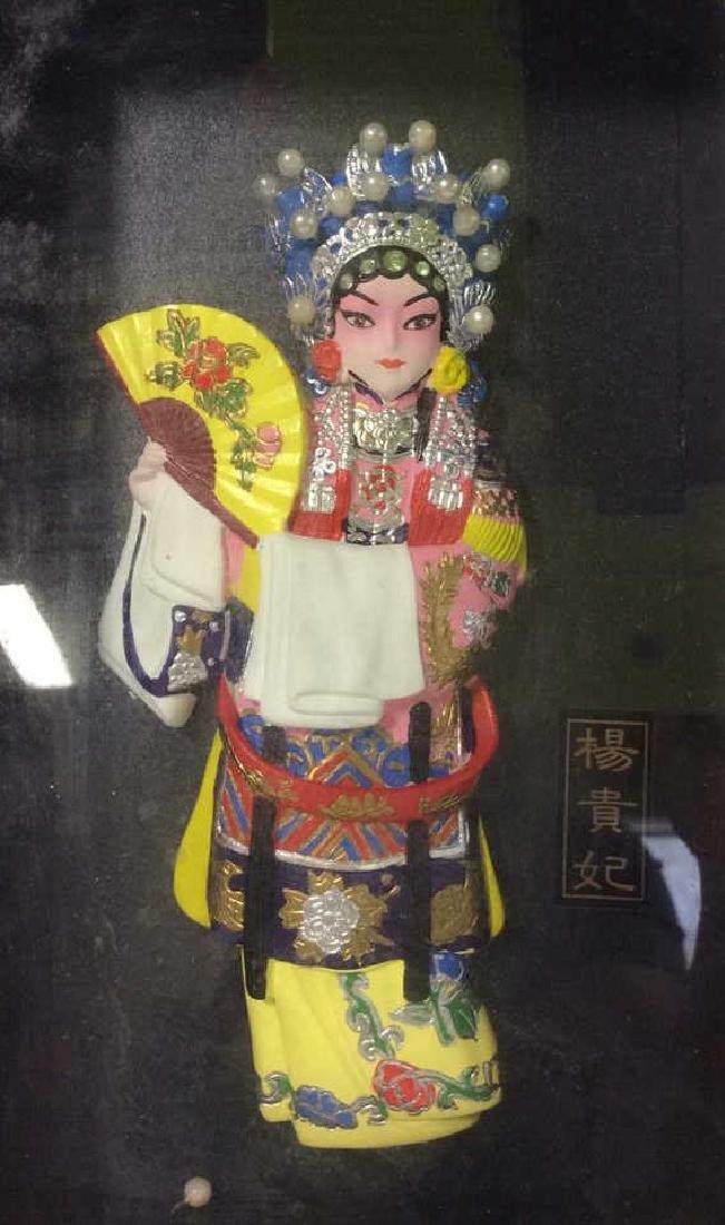 Framed Female Asian Fabric Figure Artwork - 3