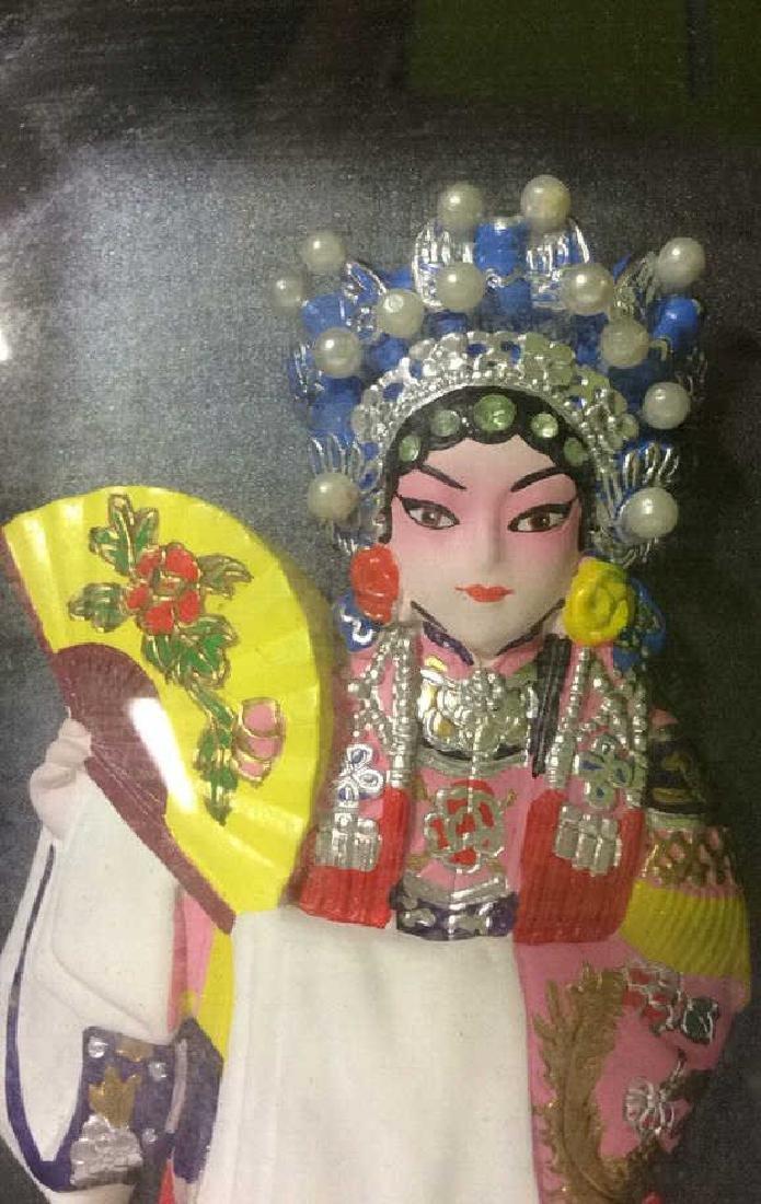 Framed Female Asian Fabric Figure Artwork - 4
