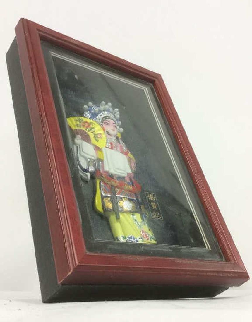 Framed Female Asian Fabric Figure Artwork - 5