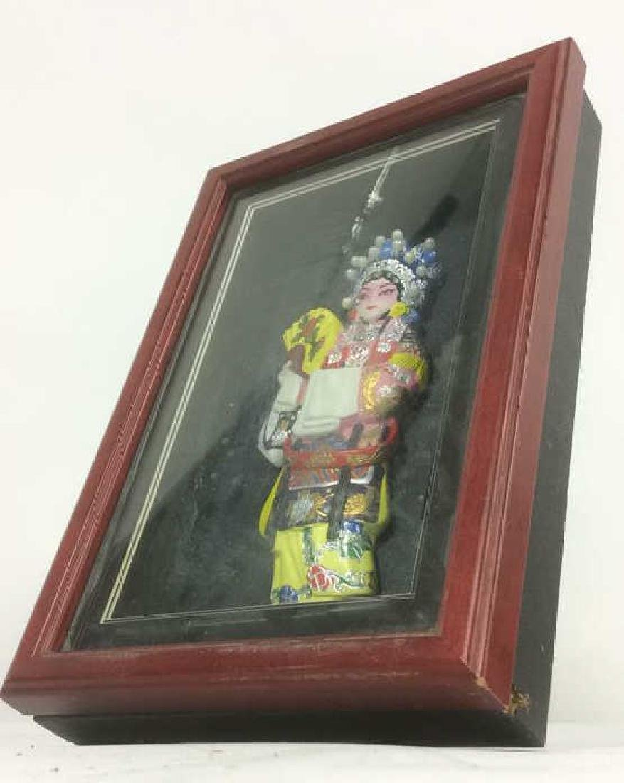 Framed Female Asian Fabric Figure Artwork - 6